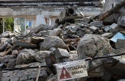 Ruïnes van een gebouw in Donetsk Royalty-vrije Stock Foto's