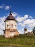 Ruïnes van oud klooster Stock Afbeelding