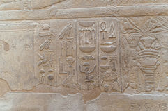 Ruïnes van oude Egyptische tempel Stock Fotografie