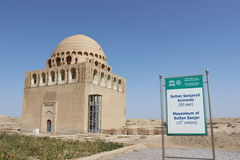 Ruïnes van Oude Merv & x28; Turkmenistan& x29; Stock Foto's