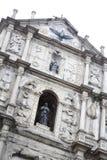Ruïnes van St. Paul - MACAO Royalty-vrije Stock Afbeelding
