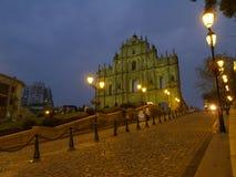 Ruïnes van St. Paul, Macao Stock Afbeeldingen