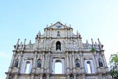Ruïnes van St Paul, Macao, China, Unesco-de Plaats van de Werelderfenis Stock Foto