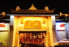 Rua antiga Chengdu Sichuan do jinli Foto de Stock