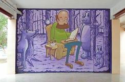 Rua Art Cartoon imagem de stock