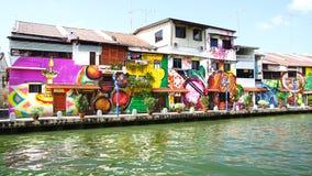Rua art. Melaka, Malásia Fotografia de Stock