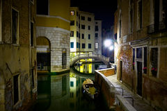 Rua bonita da água Imagem de Stock Royalty Free