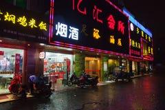 Rua chinesa com luzes de néon da propaganda Imagens de Stock Royalty Free