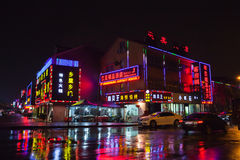 Rua chinesa da noite com propaganda Fotos de Stock
