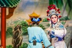 Rua chinesa Opera Imagens de Stock