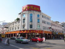 Rua comercial de Xiamen, China, Fotografia de Stock