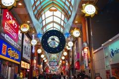 Rua da compra da alameda de Nakano San Imagem de Stock