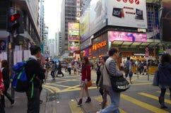 Rua da compra de Hong Kong Fotografia de Stock