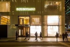 Rua da compra na 5a avenida em NYC Foto de Stock Royalty Free