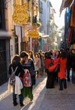 Rua da loja do chá Imagem de Stock Royalty Free
