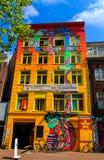 Rua de Amsterdão Imagem de Stock