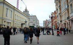 Rua de Arbat em Moscou Fotografia de Stock