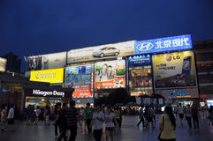 A rua de Chunxi Foto de Stock