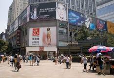 A rua de Chunxi Fotos de Stock Royalty Free