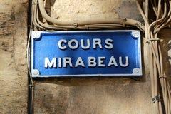 Rua de Cours Mirabeau em Aix-en-Provence, França Foto de Stock Royalty Free