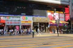 Rua de cruzamento perto das mansões de Chungking, Nathan Road dos povos, Hon Imagens de Stock