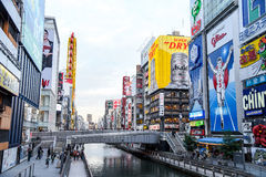 Rua de Dotonbori em Osaka, Japão Fotos de Stock Royalty Free