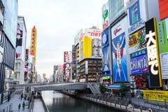 Rua de Dotonbori em Osaka, Japão Imagens de Stock
