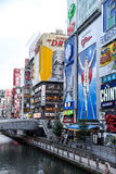 Rua de Dotonbori em Osaka, Japão Foto de Stock