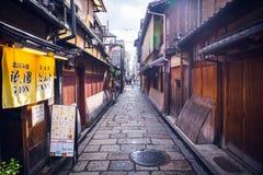 Rua de Gion imagem de stock royalty free