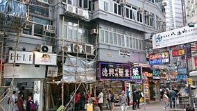 Rua de Hong Kong Fotos de Stock Royalty Free