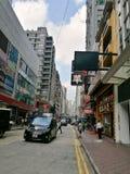 Rua de Hong Kong Foto de Stock