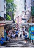 Rua de Hong Kong Stone Slab Street aka Pottinger fotos de stock royalty free