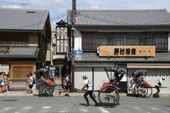 Rua de Kyoto Fotografia de Stock