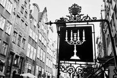 Rua de Mary em Gdansk Fotografia de Stock
