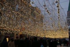 Rua de Moscou Imagens de Stock