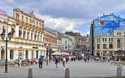 Rua de Moscou Fotografia de Stock Royalty Free