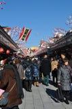 Rua de Nakamise Imagem de Stock