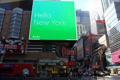Rua de New York City fotografia de stock