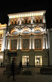 Rua de Nikolskaya em Moscou na noite Foto de Stock