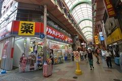 Rua de passeio do mercado de Namba foto de stock royalty free