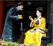Rua de Qianmen Imagens de Stock Royalty Free