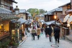 Rua de Sannen-Zaka, Kyoto Imagens de Stock Royalty Free