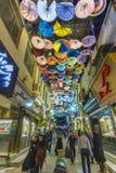 Rua de Shiraz Fotografia de Stock Royalty Free