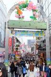 Rua de Takeshita Imagens de Stock