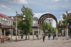 Rua de Vilniaus em Siauliai lithuania Fotos de Stock