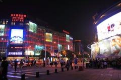 Rua de Wangfujing no Pequim Fotografia de Stock Royalty Free