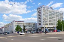Rua de Zamkovaya Hotel complexo de Vitebsk do turista e do hotel, armazém, Bielorrússia imagem de stock royalty free