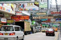 Rua do mercado de Hong Kong Foto de Stock Royalty Free