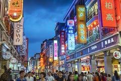 Rua do pedestre de Shangxiajiu Imagem de Stock