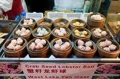 Rua do petisco de Wangfujing Fotos de Stock Royalty Free